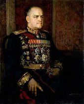 Portrait of Georgy Zhukov. 1945