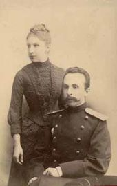 Yekaterina and Alexander Zhirkevich. 1888