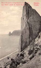 Cliff of Cape Fiolent near St. George monastery