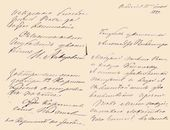 Ivan Aivazovsky's letters to Alexander Zhirkevich