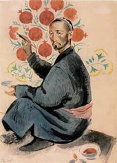 Alexander NIKOLAEV (Usto MUMIN). Portrait of Usto Shokhaidarov. 1935