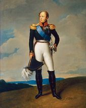 K. SHEVELKIN. Portrait of Alexander I. 2nd half of the 19th century
