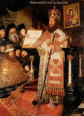 Patriarch Nikon with the Brethren of the New Jerusalem Monastery of the Resurrection. 1660-1665