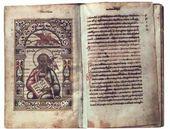 Illuminated manuscript. Revelations. 18th century