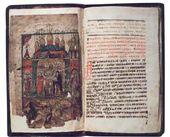 Illuminated manuscript. The Teaching of Monk Palladius. Second half of the 18th century