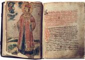Illuminated manuscript. Collection of the Life Stories of Saints From Uglich. 18th century