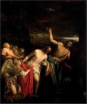 Jacopo BASSANО (Italian, Venetian, born about 1510, died 1592). The Baptism of Christ). Крещение