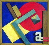 """Vasily YERMYLOV. Relief """"a"""". 1920s"""