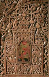 Detail of the left part of the Royal Doors. 17th century. Ryazan