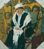 Portrait of the Artist's Wife. 1918