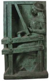 Quirino RUGGERI. Weaver. 1927