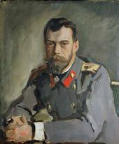 Portrait of the Emperor Nicholas II. 1900.<br /> Variant reproduction of the eponymous portrait (1900, lost).