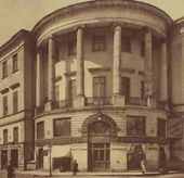 Building of the Moscow School of Painting, Sculpture and Architecture. Photograph