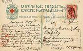Postcard from Léon Bakst to Valentin Serov. April 13 1909