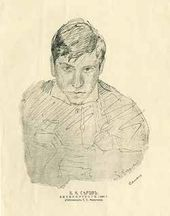 First publication of Valentin Serov's self-portrait dated 1879 in 'Put' (The Way) magazine (1911, No. 2), in which it was mistakenly dated 1880