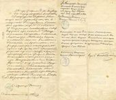 Birth certificate of Valentin Serov and marriage certificate of Valentin Serov and Olga Trubnikova. 1865, 1889