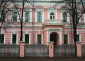 Residence of the Turkish Ambassador on Bolshaya Nikitskaya Street, formerly the Balin residence