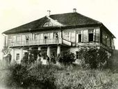 The Derviz сountry house. Domotkanovo. Late 1880s