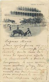 A Postcard. Alexander Golovin to Maria Golovina. 1897, Madrid