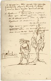 Don Juan in front of the Madrid city walls. Page of A.S. Pushkin's manuscript of the tragedy The Stone Guest with a drawing. November 4 1830