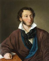Avdotya Elagina. Copy of the portrait by Vasily Tropinin. Alexander Pushkin. 1827