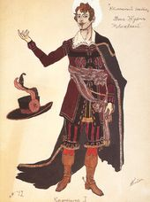 Alexander Golovin. Sketch of the costume design for Don Juan for the opera The Stone Guest by Alexander Dargomyzhsky. Mariinsky Theatre. Petrograd. 1917