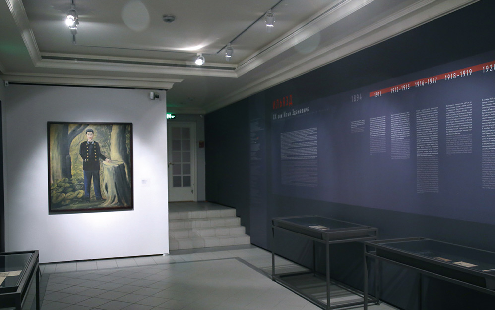 "Exhibition exposition ""Iliazd. The 20th Century of Ilia Zdanevich"""
