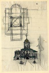 Alexei Shchusev. Sketch of the Church of St. Alexius in Tsarskoye Selo. Initial version. Façade, draft. 1913