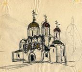 Alexei Shchusev. Sketch of the Church of St. Alexius in Tsarskoye Selo. Perspective view. 1913