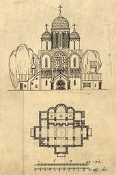 Alexei Shchusev. Draft design of the Church of St. Alexius in Tsarskoye Selo. West façade, draft. 1913