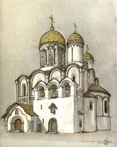 Alexei Shchusev. Draft design of the Church of St. Alexius in Tsarskoye Selo. Perspective view. 1913