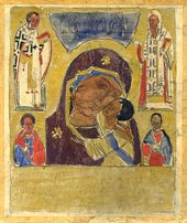 Alexei Shchusev. Sketch of the icon 'Our Lady of Tenderness with the Praying Saints, St. Alexius, the Metropolitan of Moscow; St. Nicholas, the Miracleworker; and the Apostles, SS. Peter and Paul.' 1914