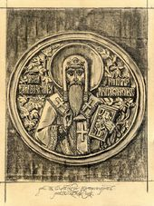 Alexei Shchusev. St. Alexius, the Metropolitan of Moscow. Sketch of stone carving for the Church of St. Alexius in Tsarskoye Selo. 1914