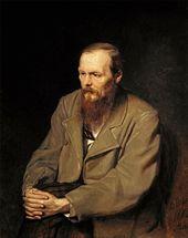Vasily Perov. Portrait of Fyodor Dostoevsky. 1872