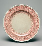 Plate with Pattern Imitating Folk Embroidery