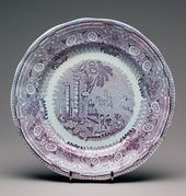 "Plate with ""Acropolis"" Pattern"