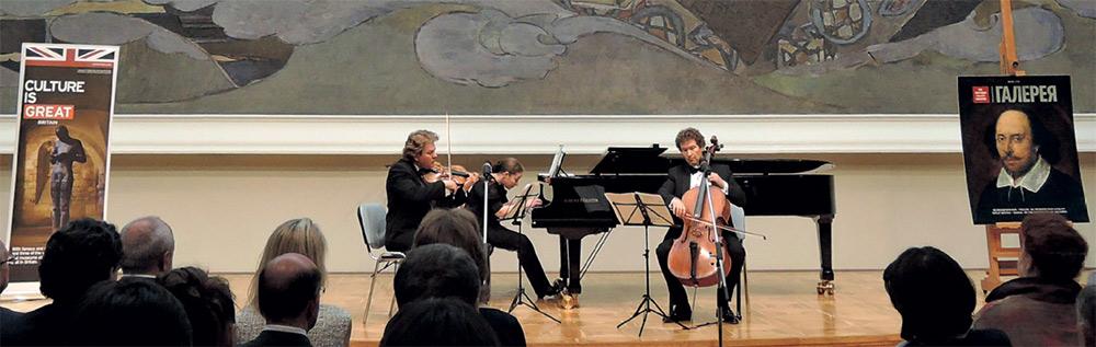 """Brahms Trio"""