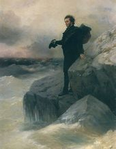 IVAN AIVAZOVSKY, ILYA REPIN. Pushkin's Farewell to the Sea. 1877