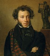 OREST KIPRENSKY. Portrait of Alexander Pushkin. 1827