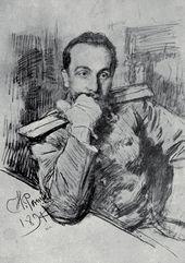 И.Е. РЕПИН. Портрет А.В. Жиркевича. 1891
