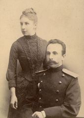 Yekaterina and Alexander Zhirkevich. Photograph. 1888