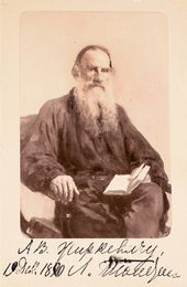 Leo Tolstoy. Photograph presented to Zhirkevich on his first visit to Yasnaya Polyana on December 19 1890