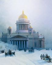 IVAN AIVAZOVSKY. St. Isaac's on a Frosty Day. 1891
