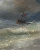 И.К. АЙВАЗОВСКИЙ. Кораблекрушение. 1898