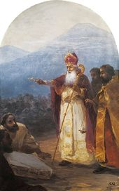 IVAN AIVAZOVSKY. Sanctification of the Foundation Stone by Gregory the Illuminator at the Etchmiadzin Cathedral. 1892