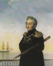 IVAN AIVAZOVSKY. Portrait of Vice-Admiral Mikhail Lazarev. 1839