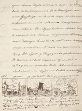 Excerpt from Ivan Aivazovsky's letter to Alexei Tomilov with sketches of paintings created in Crimea. 17 March 1839, Feodosia