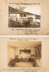 The house where Ivan Aivazovsky was born. 1900s