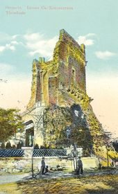 The Tower of St. Constantine, Feodosia. Scenic postcard. 1910s