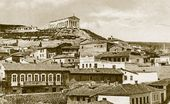 Feodosia. View of Mount Mithridat and the Museum of Antiquities. Scenic postcard. 1910s